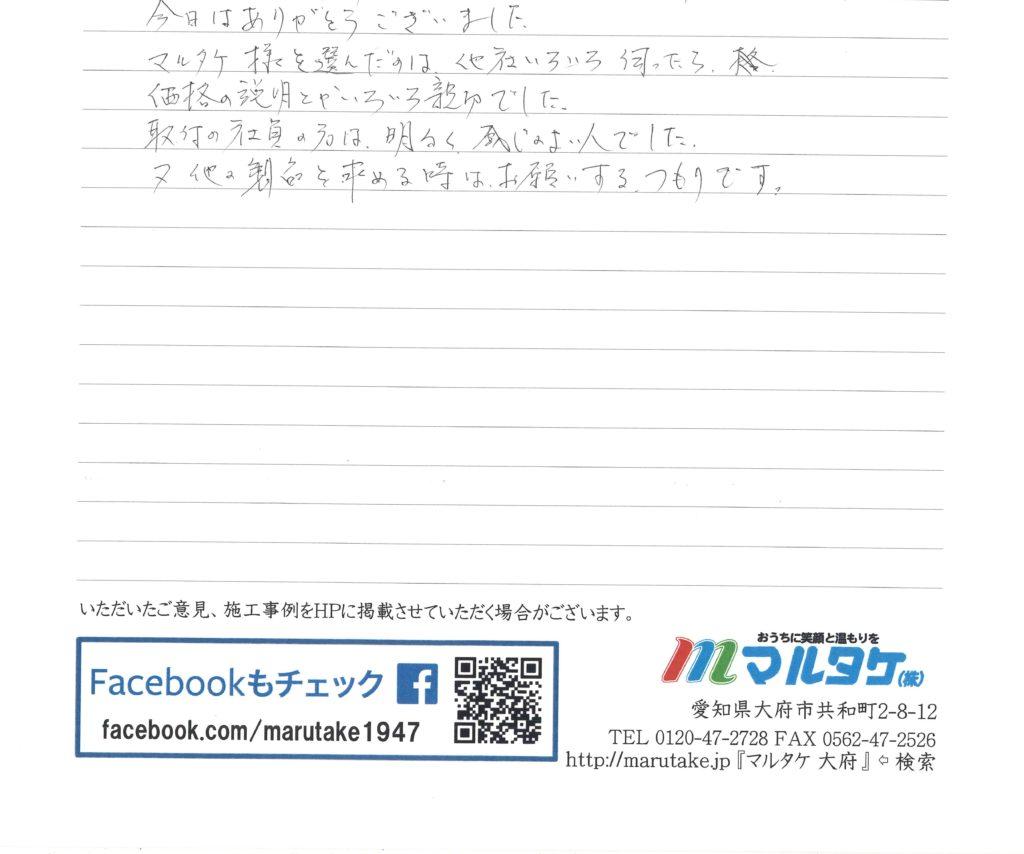 岐阜県多治見市/O様 ビルトインガスコンロの交換をご依頼いただきました。