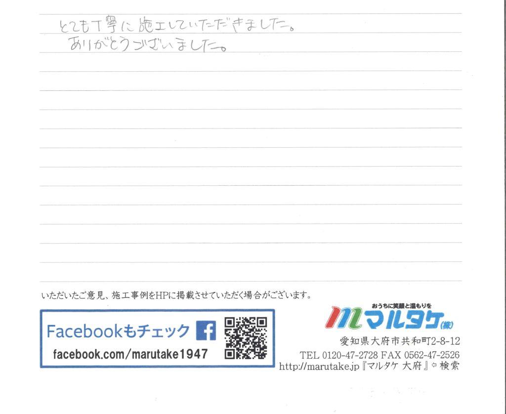 愛知県尾張旭市/N様 食洗機と給湯器の交換をご依頼いただきました。