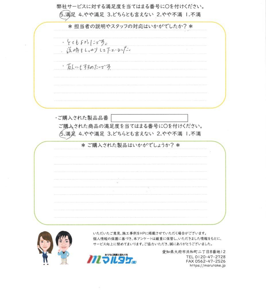 岐阜県羽島郡笠松町/O様 食洗機の交換をご依頼いただきました。