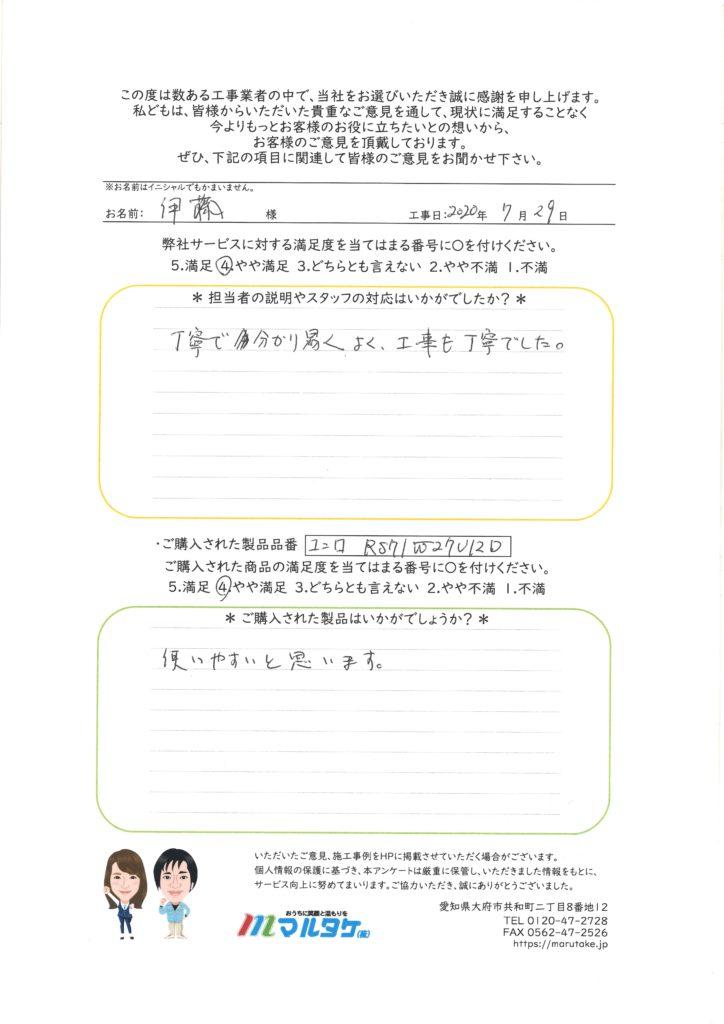 静岡県静岡市/様 ガスコンロの交換をご依頼いただきました。