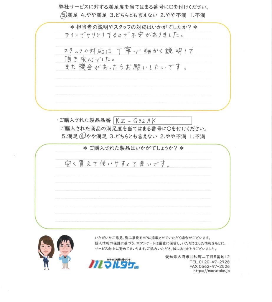 静岡県静岡市/K様 IHの交換をご依頼いただきました。