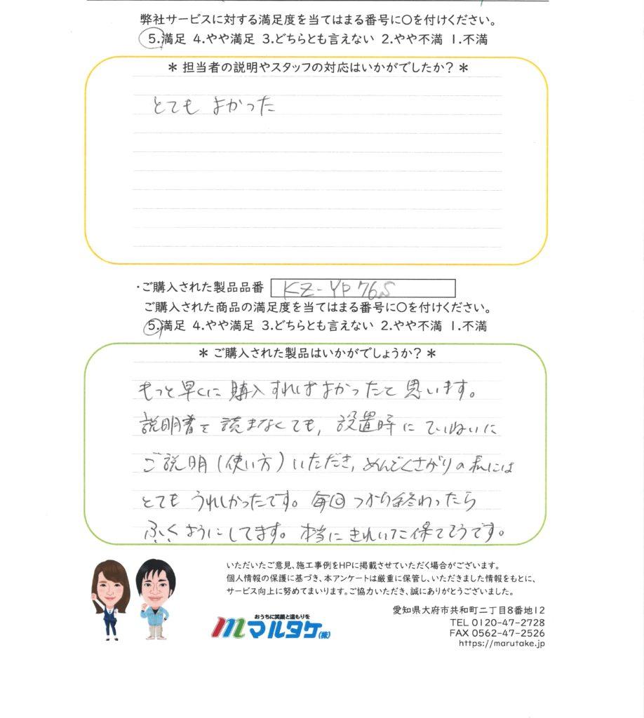 愛知県愛西市/T様 ガスコンロ・レンジフードの交換をご依頼いただきました。