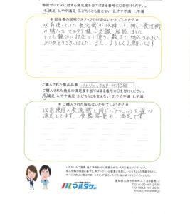 愛知県刈谷市/I様 食洗機の交換をご依頼いただきました。
