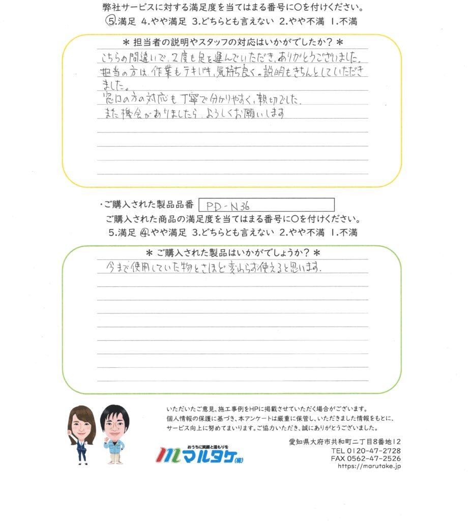 名古屋市守山区/K様 ガスコンロの交換をご依頼いただきました。