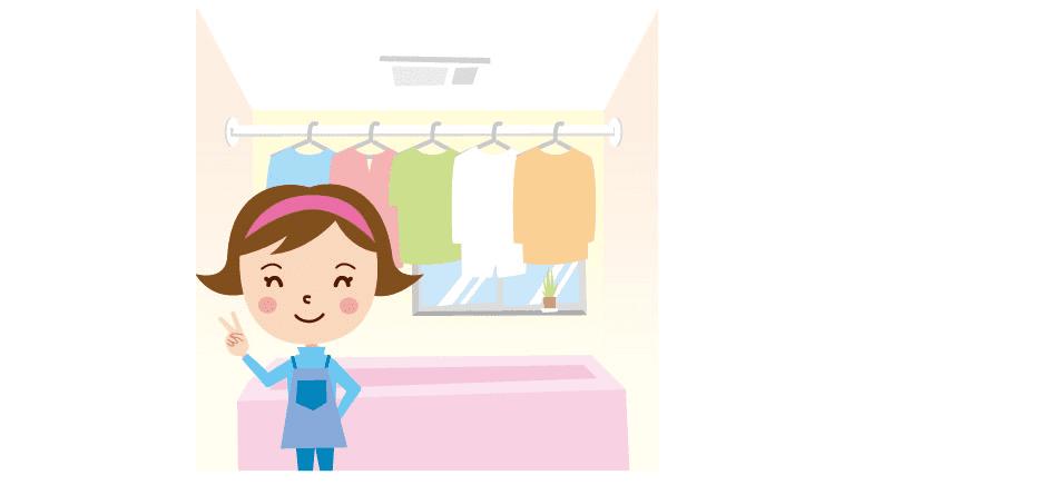 衣類乾燥機能