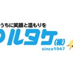 店舗周辺の交通規制について|東京2020オリンピック聖火リレー延期